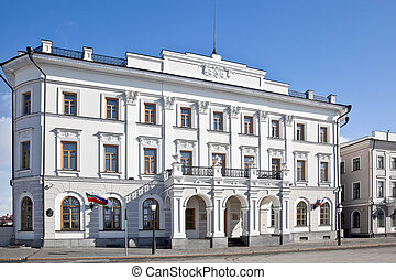 Kazan. Building of town hall - Reconstructed building of ...