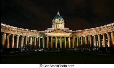 Kazan Cathedral at night in St. Petersburg