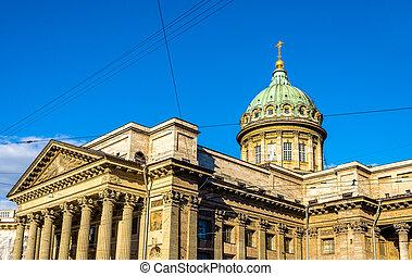 Kazan Cathedral in Saint Petersburg - Russia