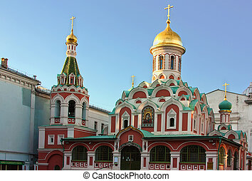 Kazan Cathedral, Moscow, Russia - Kazan Cathedral is a ...