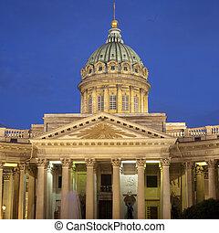 Kazan Cathedral or Kazanskiy Kafedralniy Sobor in Saint ...