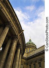 Kazansky Cathedral - 2 -