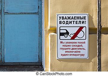 Keep silence sign on house wall