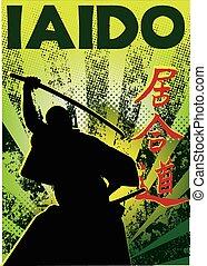 kendo iaido sword poster - Martial arts karate, taekwondo,...