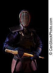 Kendo Warrior