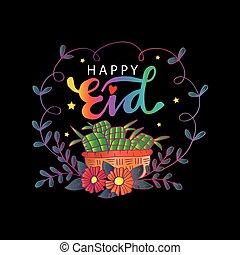 ketupat., eid, card., mubarak, saludo