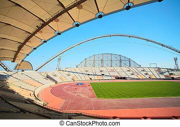 Khalifa sport stadium - Inside Khalifa sports stadium in ...
