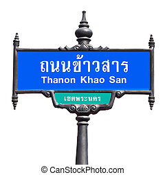 Khaosan Road sign isolated on white , Khoasan Road is one of...