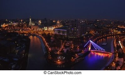 Kharkiv city from above at winter during nightime