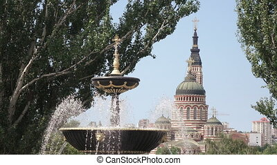 Fountain in city park Pokrovsky Square in Kharkov - Kharkov...