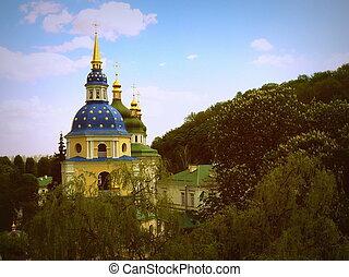 Kiev-Pechersk Lavra. - Kiev. Centre. Kiev-Pechersk Lavra.