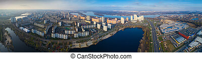 Kiev from the height - Panorama of Kiev from a height....