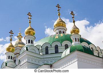 Kiev Pechersk Lavra in Ukraine - Kiev Pechersk Lavra or Kyiv...