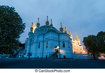 Kiev-Pechersk Lavra, Ukraine - Refectory Cathedral of the...