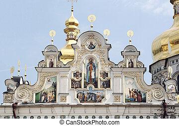 Kiev Pechersk Lavra, Ukraine - Close view of facade of Kiev...