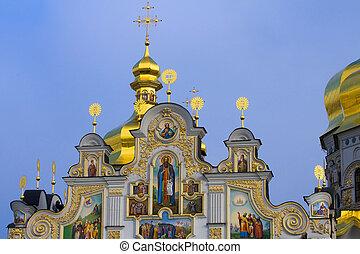 Kiev Pecherska Lavra - Pecherska Lavra , The unesco world...