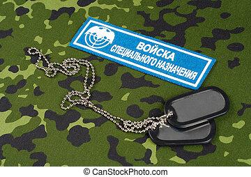 KIEV, UKRAINE - August 19, 2015.  Specnaz - Russian Special Forces uniform badge