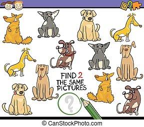 kindergarten game cartoon