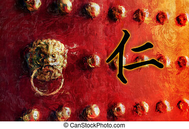 Kindness Chinese Character
