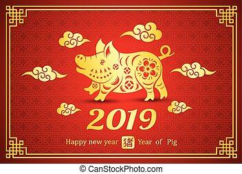 kinesisk, år, färsk, 2018