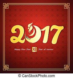 kinesisk, 2017, nytt år