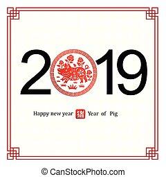 kinesisk, 2019, nytt år