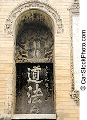 kinesisk, caligraphy