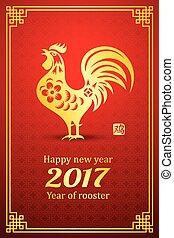 kinesisk, färsk, 2017-3, år