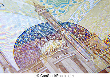 Kingdom of Bahrain currency on white background