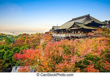 Kiyomizu Dera in Autumn - Kyoto, Japan at Kiyomizu-dera...