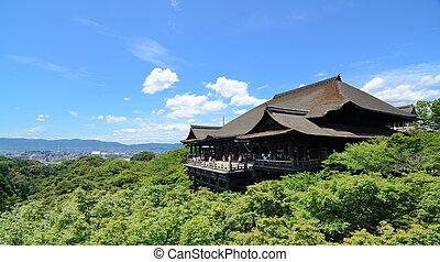 Kiyomizu-Dera is a landmark Buddhist temple in Kyoto, Japan.