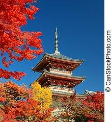 Kiyomizu-dera Pagoda in Kyoto - November 19: The pagoda of...
