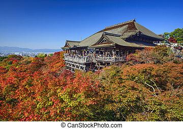 Kiyomizu-dera Shrine in Kyoto - Kyoto, Japan at Kiyomizudera...