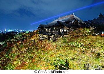 Kiyomizu-dera stage at night in Kyoto, Japan. nov19