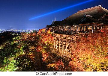 Kiyomizu dera temple ,light up in autumn, Kyoto, Japan