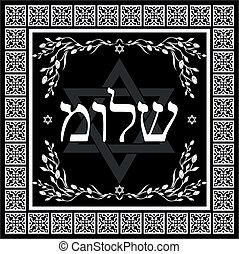 klasyk, shalom, -, powitanie, żydowski, projektować, tło,...