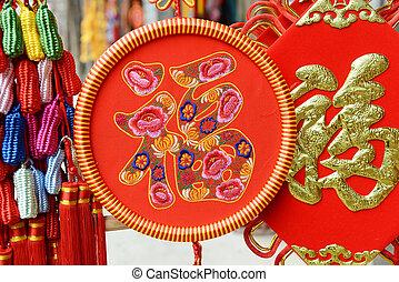 knopar, använd, kinesisk, festival, fjäder, lycklig, under