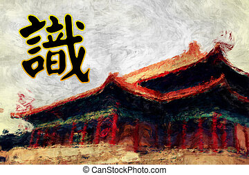 Knowledge Chinese Calligraphy