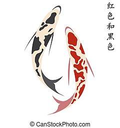 koi, carpe, carpa, fish, set, nero rosso