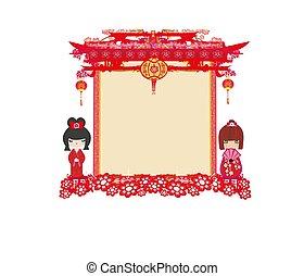 kokeshi, carte, poupée