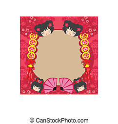 Kokeshi dolls cartoon character , beautiful abstract card