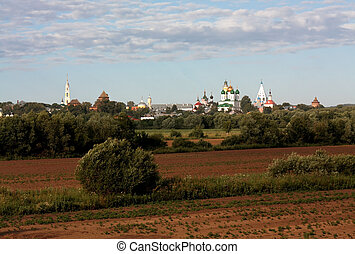 Kolomna Kremlin - General view of the ancient Russian ...
