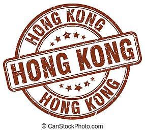 kong, redondo, estampilla, vendimia, grunge, hong, marrón, ...