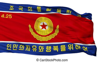 Korean Peoples Army Ground Force Flag Isolated Seamless Loop...