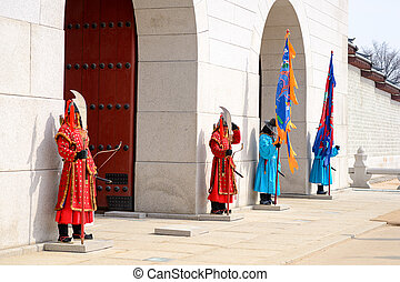 Korean Royal Guards