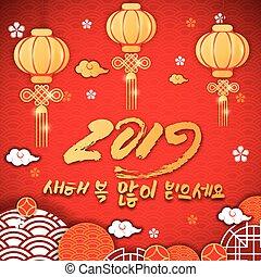 koreans, år, asiater, asiat, önskan, sida, japansk, elements.web, traditionell, 2019, hieroglyfer, fond mönstra, bakgrund, färsk, koreansk, översätta, lyktor, cirklarna, lycklig