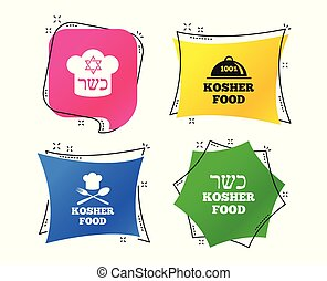 Kosher food product icons. Natural meal symbol. Vector -...