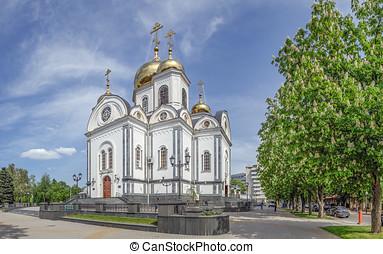 krasnodar, 2017:, lehet, szt., -, nevsky., 3, székesegyház, oroszország, sándor