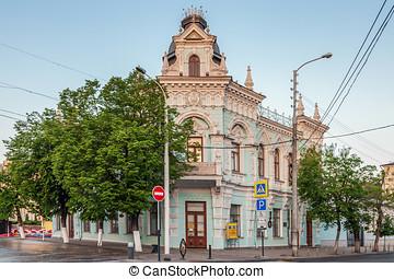 krasnodar, oroszország, -, lehet, 2, 2017:, város, művészet, museum.