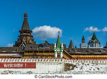 Kremlin in Izmaylovo in Moscow, Russia - Kremlin in...